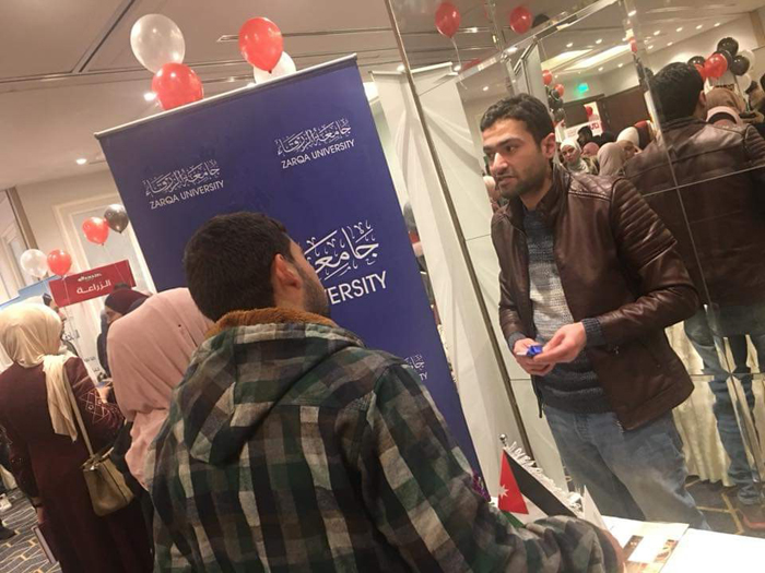Zarqa University  - Zarqa University Participates in the Event of AWA2EL