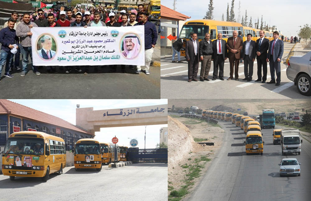 Zarqa University  - ZU Participates in Welcoming King Salman