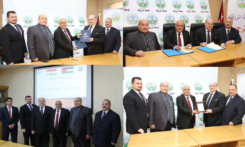 Zarqa University  - Agreement between ZU and Bayan University - Iraq