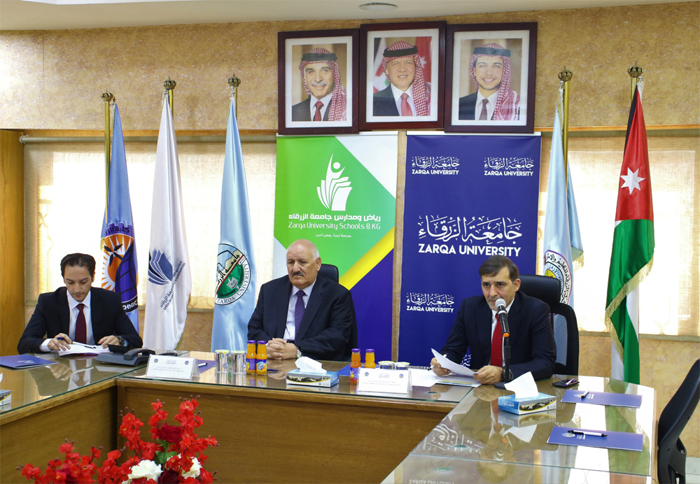 Zarqa University  - Zarqa Company for Education and Investment Holds the General Assembly Ordinary Meeting for 2019
