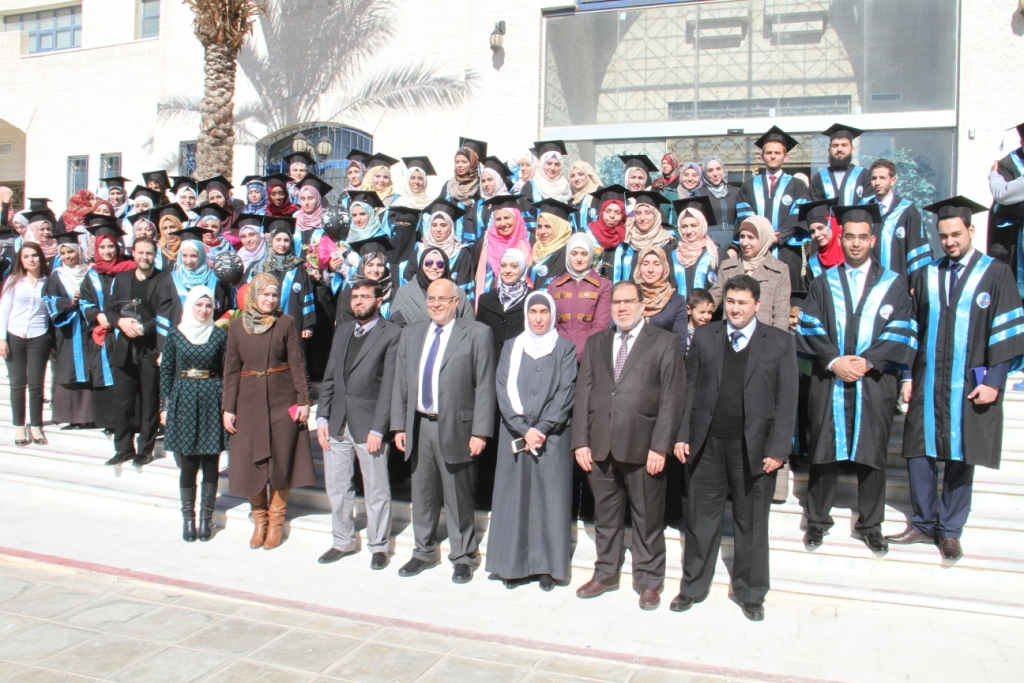 Zarqa University - Graduates of the Faculty of Pharmacy Performed Proffessio